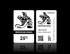 Дисконт proteinchik.com.ua