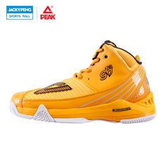 18a537f2cdc3 Cheap mens basketball shoes, Buy Quality peak sport directly from China  basketball shoes shoes Suppliers  PEAK SPORT Star Series George Hill Cool  Orange Men ...