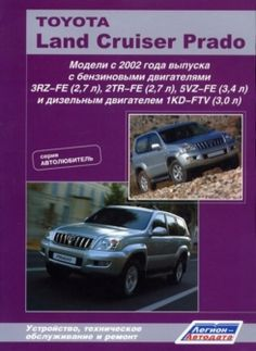 2cf7e9a65d5f051d7aaf9f9ba26ec7e0 electrical wiring diagram car repair you can download auto repair manuals, service manuals, workshop prado wiring diagram download at honlapkeszites.co