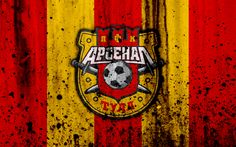 Download wallpapers 4k, FC Arsenal Tula, grunge, Russian Premier League, art, soccer, football club, Russia, Arsenal Tula, logo, stone texture, Arsenal Tula FC