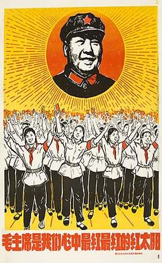 Chairman Mao is the reddest red sun in our hearts : Maoist propaganda posters at Essex University Theatre