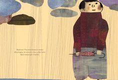 La gigantesca piccola cosa, Beatrice Alemagna, Donzelli editore, 2011