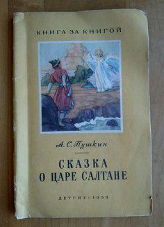 Pushkin Fairytaile  Russian Children book Tail about tsar Sultan  1952
