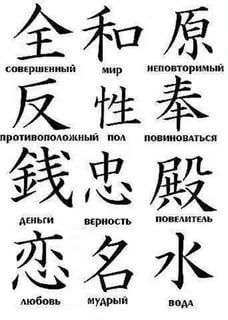 Top Tattoos, Celtic Tattoos, Small Tattoos, Mans Day, Sharpie Tattoos, Chinese Alphabet, Japanese Symbol, Tattoo Now, Dragon Artwork
