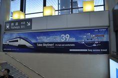 나리타공항에서 도쿄까지 39분...