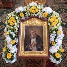 Church Flowers, Funeral Flowers, Church Icon, Orthodox Easter, Funeral Flower Arrangements, Orthodox Icons, Flower Boxes, Holy Spirit, Event Design