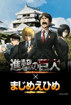Keep Moving Forward Attack On Titan Funny, Attack On Titan Ships, Attack On Titan Anime, Levi Ackerman, Kakashi Sensei, Gaara, Eremika, Armin, Mikasa
