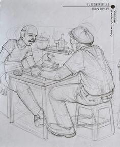 Human Figure Sketches, Human Sketch, Human Drawing, Figure Sketching, Figure Drawing Reference, Gesture Drawing, Human Art, Drawing S, Sketchbook Drawings