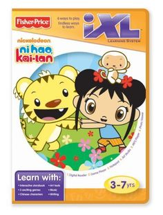fisher price ixl software