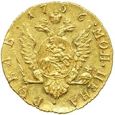Reverse side of the Imperial Russian gold Rouble coin of Empress Elizabeth (1741-1762), dated 1756.