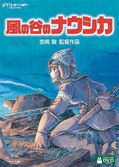 風の谷のナウシカ [DVD]:Amazon.co.jp:DVD