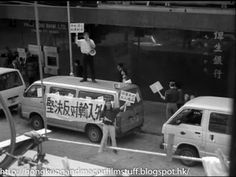 Hong Kong (& Macau) Film Stuff: The Pillow Book - Vivian Wu (1996) - Fuk Lo Tsun R...
