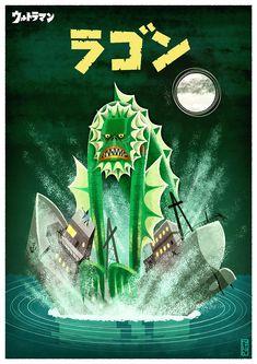 Ultra Series, Mecha Anime, Black Lagoon, Super Robot, Kamen Rider, Concept Art, Character Design, Fan Art, Illustration