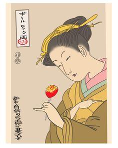 Girl with a Lollypop base on prints by Suzuki Harunobu #chupachups #suzukiharunobu #ukiyoe #鈴木 春信 #美人画 #浮世絵 #日本の女の子 #日本 #japangirl #japaneseculture #japanesegirl #artwork #gallery #sketchbook #mikepaulart #チュッパチャプス #illustration #drawing #digitalart #instagramjapan #instagramasia #instagram #instagood #art #artoftheday #draw #lollypop