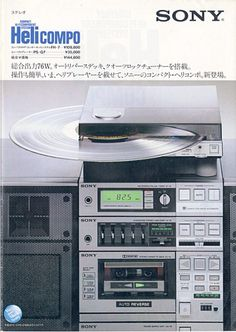 Sony PS-Q7 (1982) on top of HiFi