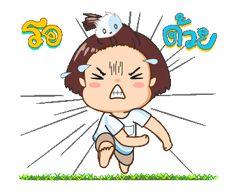 TukTik Big Summer Emoji Images, Family Stickers, Cute Love Gif, Line Sticker, Girl Gifs, Custom Stickers, Cute Girls, Noam Chomsky, Teddy Bear