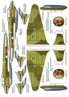 PaperPlane - ПЕ-2 Bomber