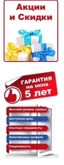 """ООО """"Века-Самара"""" - акции и скидки"""