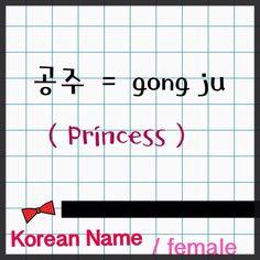 Koreanische jungennamen