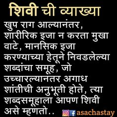 Crazy Facts, Weird Facts, Jokes Quotes, Life Quotes, Funny Facts, Funny Jokes, Marathi Calligraphy, Marathi Status, Funny Statuses