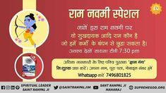 navmi wishes in hindi