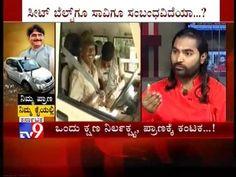 TV9 Discussion: 'Neema Prana Neem kaiyalide'   'Car Drive Shaft Discussi...