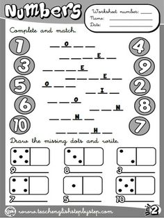 Numbers - Worksheet 1 (B&W version)
