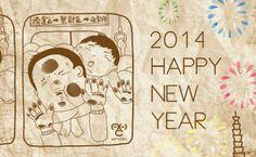 好力客祝大家新年快樂!