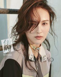 Tang Yan covers fashion magazine | China Entertainment News