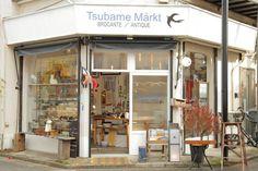 外国の蚤の市に来たみたい!ヨーロッパのアンティーク雑貨や古道具がそろう店、吉祥寺「ツバメ・マルクト」 - グノシー