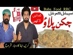 Assalam o Alikium this is Ramish Rizwan from Baba Food RRC I hope everyone is fine by the grace of Allah almight ============================================. Baba Food, Baba Recipe, Indian Food Recipes, Ethnic Recipes, Biryani, Food To Make, Commercial, Rice, Restaurant