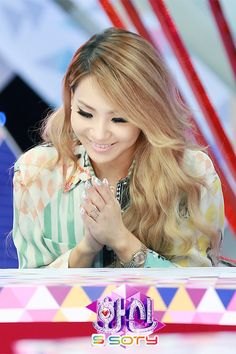Lee Chaerin, Sandara Park, 2ne1, Yg Entertainment, Cl, Rapper, Diva, Singer, Park Bom