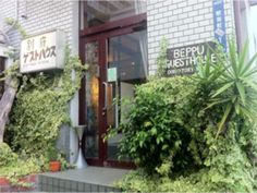Beppu Beppu Guest House Japan, Asia The 2-star Beppu Guest House offers comfort and convenience whether you're on business or holiday in Beppu. Offering a variety of facilities and services, the hotel provides all you need for a good night's sleep. Free Wi-Fi in all rooms, Wi-Fi in public areas, car park, business center, family room are there for guest's enjoyment. Comfortable guestrooms ensure a good night's sleep with some rooms featuring facilities such as non smoking room...