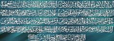Secrets of Success for Muslims : Most Rewarded and Beneficial Ayat of Holly Quran