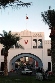 Bab al-Bahrain (Bahrain Gate) Bahrain's largest souq, marketplace- my childhood.... Need to get back there....