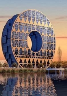Lucky Coin structure on Pearl River Guangzhou China