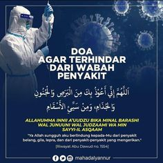 Pray Quotes, Quran Quotes Love, Quran Quotes Inspirational, Motivational Quotes, Islamic Quotes On Marriage, Islamic Love Quotes, Muslim Quotes, Hijrah Islam, Doa Islam