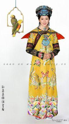 Sun Feifei as Ulanara Zhen'er