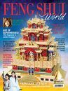 Feng Shui World is a magazine that brings you our take on all things affected by the winds and waters of the world. This includes lifestyle, properties, glamor, astrology, entertainment, interiors, and architecture, among other things. It is the most comprehensive and complete guide to Feng Shui, a great supplement to any books available on the subject, as it also includes updates on time dimension Feng Shui, predictions, trends and so forth.   The digital magazine is presented in a…