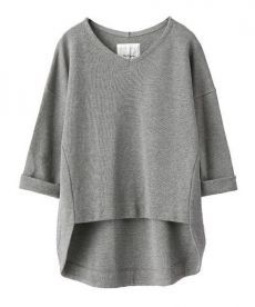 Milan Tail Cut Pullover at The Virgnia . Classic White Shirt Womens, Grey Crop Top, Mode Plus, Casual Tops For Women, Cut Shirts, Mode Inspiration, Cropped Jeans, Diy Clothes, Sexy Dresses