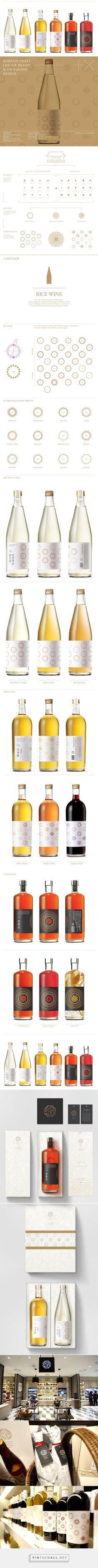 Shinsegae Traditional Liquor by Plus X BX Design Team & Shinsaegae Design Team