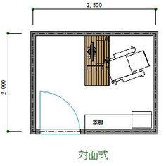 書斎のレイアウトと広さ Magazine Rack, Floor Plans, Cabinet, Storage, Room, Furniture, Home Decor, Clothes Stand, Purse Storage