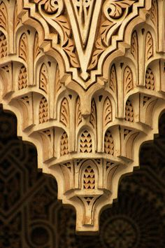 Islam and Art Detail Architecture, Islamic Architecture, Beautiful Architecture, Art And Architecture, Futuristic Architecture, Classical Architecture, Islamic World, Islamic Art, Islamic Patterns