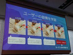 インヴァランスが仕掛ける不動産新時代の中身--「AIマンション」4月に分譲スタート - CNET Japan