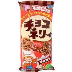 Kracie Choco-Neri (Neri Ame Chocolate)