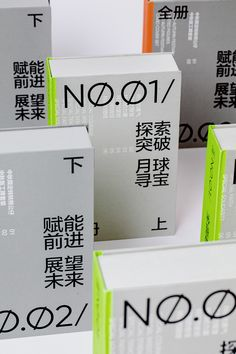 2021 ZhuanZhuan Group Mid-Autumn Gift Box Design on Behance Gift Box Design, Mid Autumn, Graphic Design Branding, Brand Packaging, Ps, Gifts, Behance, Group, Identity