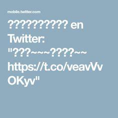 """중콘가는🐰모꾸팡이🐾 en Twitter: """"햄보칸~~~아침이얗~~ https://t.co/veavVvOKyv"""""""