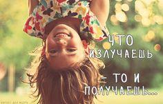 Позитивные картинки (28 фото)