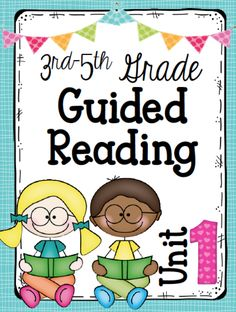 3rd-5th grade Guided Reading Unit 1 Smooth Sailing for a New Year