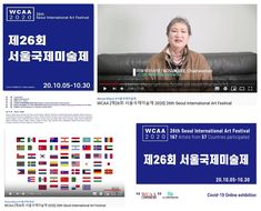 Collage: poster of the SIAF 2020 : the 26th Seoul International Art Festival, Ms. Bosuk Lee, the curator of the event, the flags of the 57 participating countries. Plastic Art, North And South America, Korean Artist, Art Festival, World Cultures, Romania, Seoul, Flags, Countries